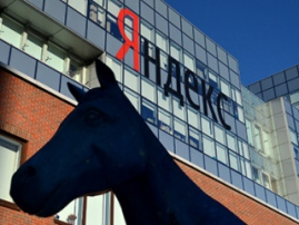 Кадровые перестановки в «Яндекс.Новостях» из-за закона о новостных агрегаторах