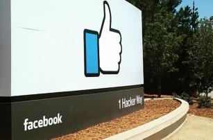 Как «Фейсбук» опять увеличил прибыль