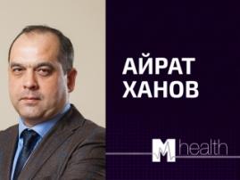 Как с помощью телемедицины наладить эффективный диалог между врачом и пациентом, расскажет Айрат Ханов на M-Health Congress 2017