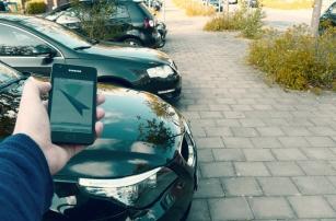 Как самостоятельно создать приложение для поиска авто на парковке