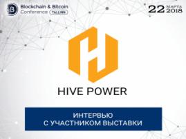 Как устроены «энергетические ульи» на блокчейне: разработчики Hive Power — об энергосистемах будущего