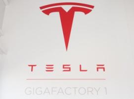 Как выглядит новый завод Tesla Gigafactory