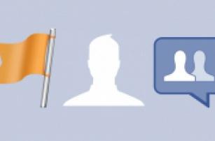 Какая на самом деле разница между страницами, группами и профилями в Facebook?