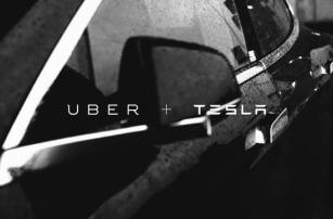 Какие планы? Uber пообещал купить полмиллиона автопилотов Tesla