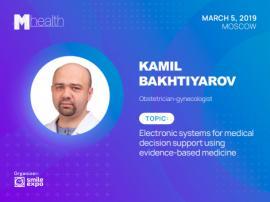 Kamil Bakhtiyarov from Semeynaya clinic to speak about electronic medical systems
