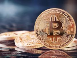 Казахстан не признает цифровые валюты средством платежа