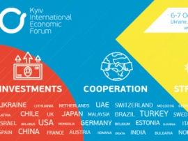 Kyiv International Economic Forum