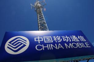 Китайские телекоммуникационные компании фокусируются на подключенных автомобилях