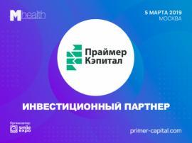 Компания Primer Capital — инвестиционный партнёр M-Health Congress