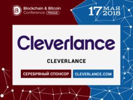 Компания Сleverlance станет Серебряным спонсором Blockchain & Bitcoin Conference Prague