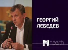 Кому в первую очередь необходима телемедицина? Отвечает модератор второго блока M-Health Congress 2017 Георгий Лебедев