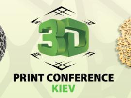 Конференция по 3D-печати и сканированию теперь и в Алматы!