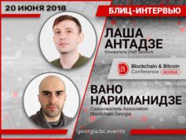 «Консерватизм по крипте подходит США, но не Грузии», – интервью с криптоэкспертами Лашей Антадзе и Вано Нариманидзе