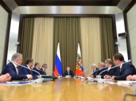 Корпорация «Роскосмос» подготовила стратегию развития до 2030 года