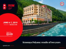 Krasnaya Polyana: results of two years