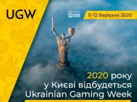 Найбільший гральний захід України повертається! Зустрічайте Ukrainian Gaming Week 2020