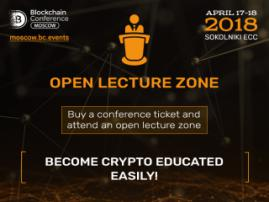 Lectures as part of Blockchain Conference Moscow: we invite all exhibition visitors!