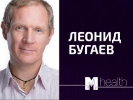 Леонид Бугаев выступит на M-Health Congress 2017 и расскажет все о современных медицинских гаджетах