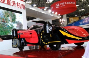 Летающий робомобиль изобрели в Китае