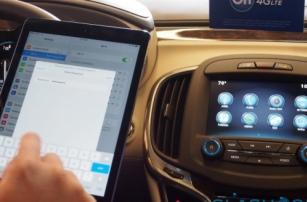 LG и Intel тестируют общие разработки в технологии телематики 5G для автомобилей следующего поколения