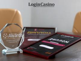 Login Casino завоевал звание «Лучшего интернет-портала о букмекерстве»