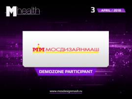 M-Health Congress demo area participant - Mosdesignmash company