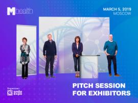 M-Health Congress to feature pitch session for exhibitors