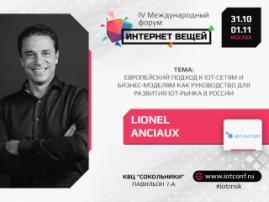 Маломощные IoT-сети. Европейский опыт и возможности для России