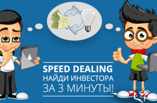 Meeting place cannot be changed: MATE Expo again invites investors and developers to Speed Dealing!