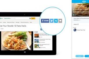 Microsoft представила кнопку «Share» в Skype