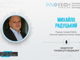 Модератор блоку «Інновації в медицині» на InnoTech власник клініки «Борис»