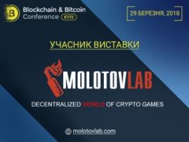 Molotov Lab, розробник ігор на основі блокчейну, представить свої інновації
