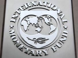 МВФ представил доклад о потенциале блокчейна и криптовалют