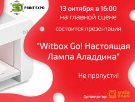 На 3D Print Expo компания BQ покажет 3D-принтер на ОС Android с Wi-Fi и удалённым управлением