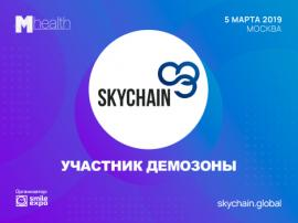 На M-Health Congress представят блокчейн-платформу Skychain для диагностики заболеваний