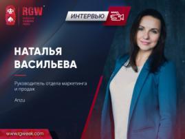 «Не бойтесь рекламы в VR и AR – просто делайте ее хорошо», – Наталья Васильева, Anzu
