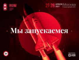 Не пропустите! Самое масштабное в СНГ событие игорной отрасли Russian Gaming Week пройдет в марте 2021-го