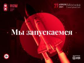 Не пропустите! Самое масштабное в СНГ событие игорной отрасли Russian Gaming Week пройдет в апреле 2021-го