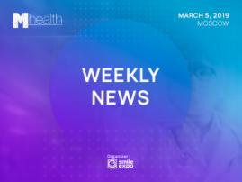 New version of FHIR and voice assistant for the elderly: top news about digital medicine