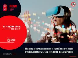Новые возможности в гемблинге: как технологии AR/VR меняют индустрию
