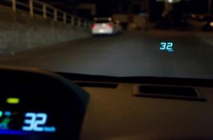 Новый дисплей Toyota будет подстраиваться под водителя