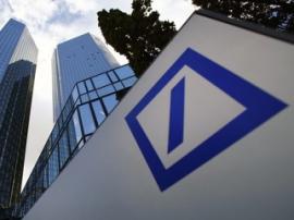 Новый консорциум. Семь банков Европы создадут общую блокчейн-платформу