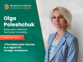 Olga Poleshchuk, Belarusian National Technical University: The Belarusian Decree is a signal for foreign investors