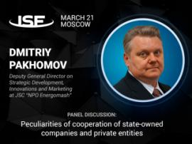On the way to space: InSpace Forum 2018 participant Dmitriy Pakhomov will talk about the peculiarities of state and private companies' cooperation