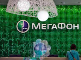 Оператор «Мегафон» запустил телемедицинское приложение