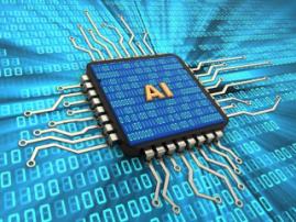 От майнинга к искусственному интеллекту: новая сфера разработок Bitmain