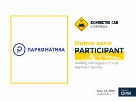 Parking Management and Payment Service – Parkomatica – to Be Exhibitor at Connected Car Conference