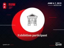 Participant of the exhibition at RGW Moscow – Pravovaya Liniya, a company of the lawyer Mariya Lepschikova