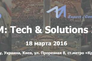 Партнер InnoTech Ukraine - TIM: IТ-технології та рішення
