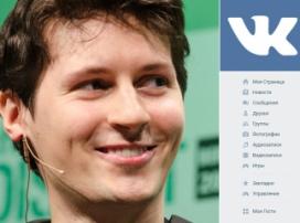 Павел Дуров – о новом дизайне «ВКонтакте»